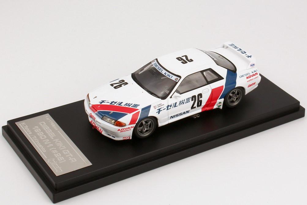 "1:43 Nissan Skyline GT-R (R32) N1 JTCC 1990 ""Diesel Kiki"" Nr.26, K. Tohira / T. Kinoshita"