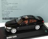 Vorschaubild BMW_5er (F10)