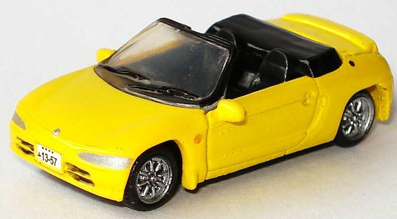 Foto 1:84 Honda Beat (1991) gelb Furuta H05