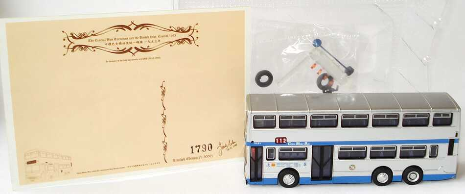 Foto 1:87 Dennis Condor Doppelstockbus CMB China Motor Bus, DA53 silbermet./blau (Ziel: North Point, 112) Peak Horse 22103