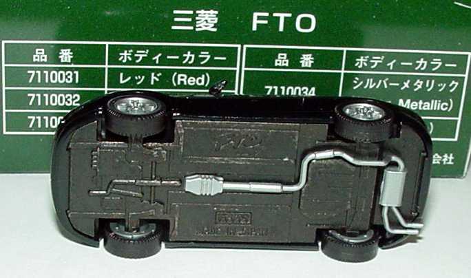 Foto 1:87 Mitsubishi FTO schwarz Kato 7110032